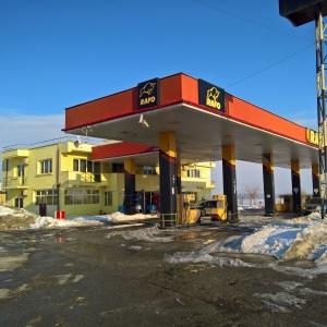 Stație distribuție carburanți Afumați, Ilfov, șos.București-Urziceni nr.249
