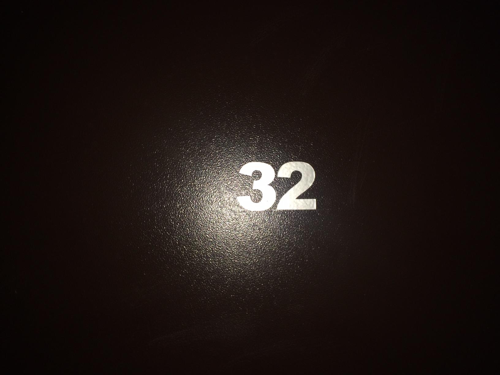Boxa nr.32, Ansamblul Izvorul Dorului, Sinaia