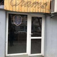 Spatiu comercial- Minimarket, Zimnicea