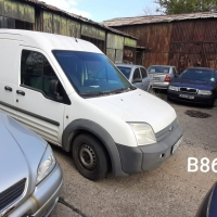 AUTOVEHICUL FORD TRANSIT CONNECT B86VDP