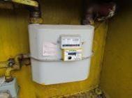 Activitate de distribuție și furnizare gaze naturale
