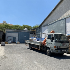 Warehouse and Land located in Pallouriotissa, Nicosia, Cyprus