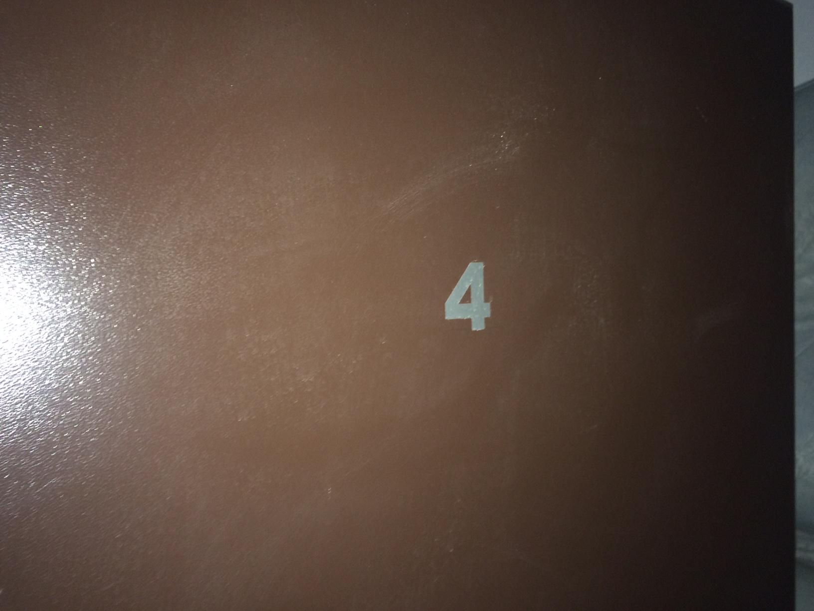 Boxa nr.4, Ansamblu Izvorul Dorului, Sinaia
