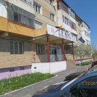 'Spațiu de birouri – Sediu, situat în Sibiu, Str. Autogării, Nr. 5-7, Județul Sibiu